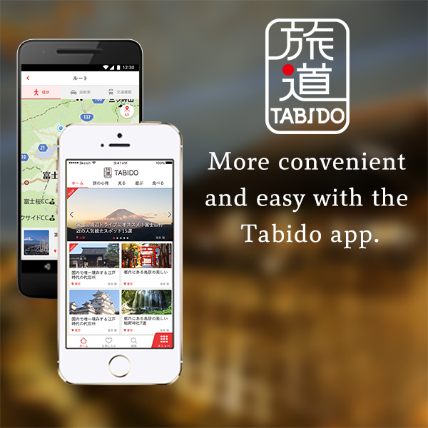 More convenient and easy with the Tabido app.