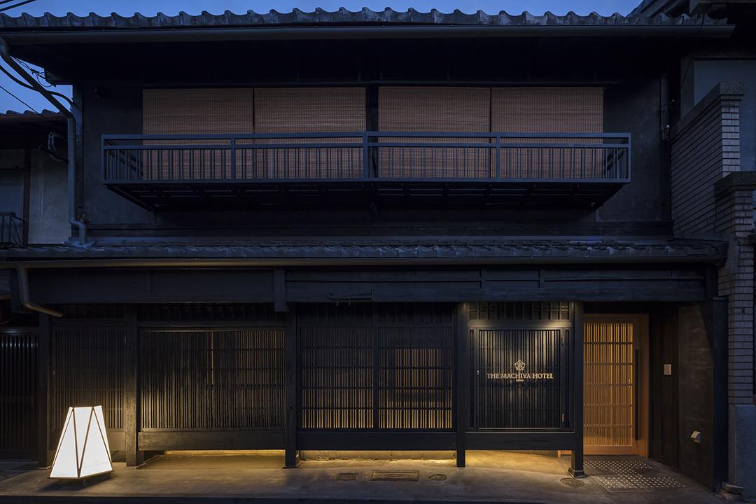 THE MACHIYA HOTEL KYOTO