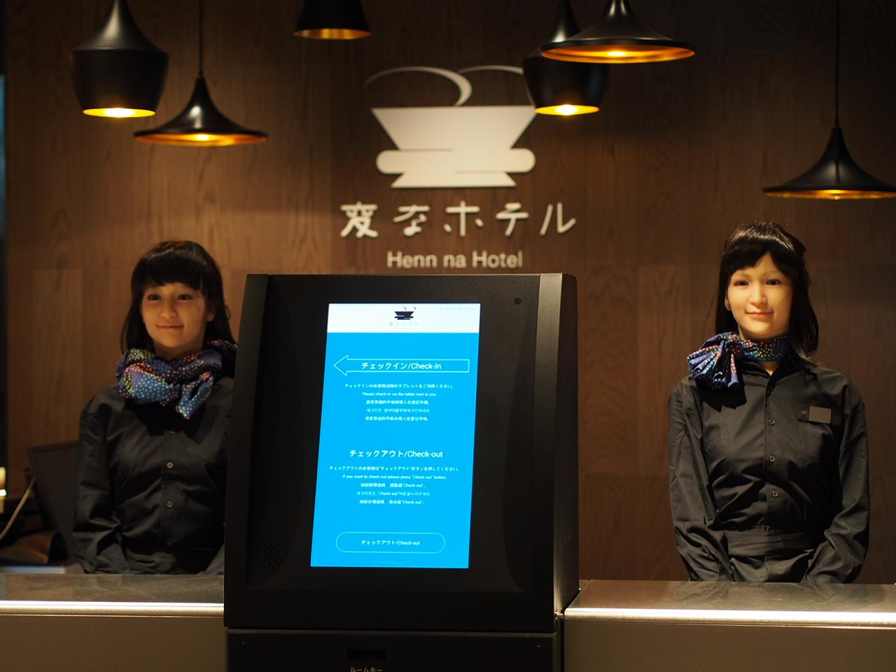 ロボットが接客する『変なホテル』が 銀座、浜松町など都内にも続々誕生
