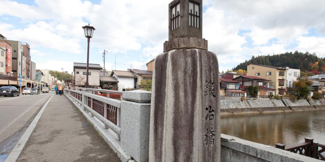 Keep an eye out for the statues of Tenaga & Ashinaga