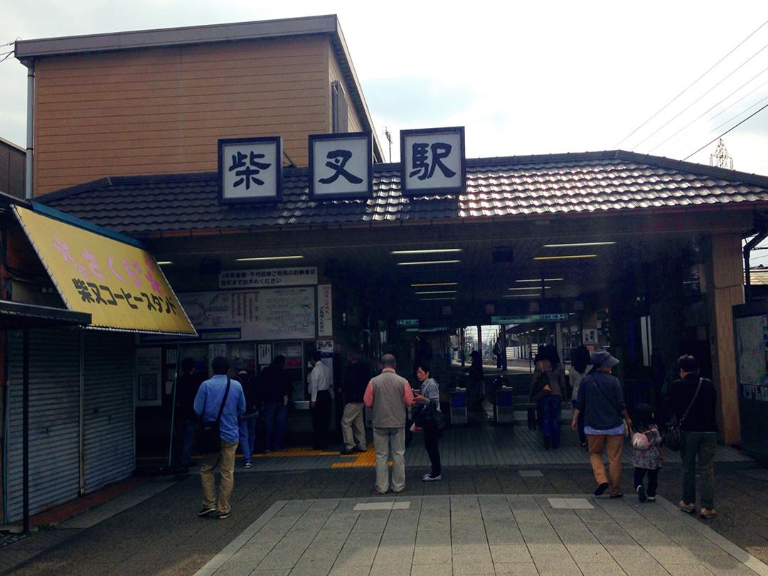 Shibamata