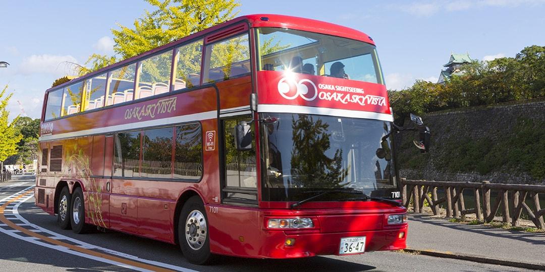 大阪の名所一望の観光バス『OSAKA SKY VISTA』に乗ろう!