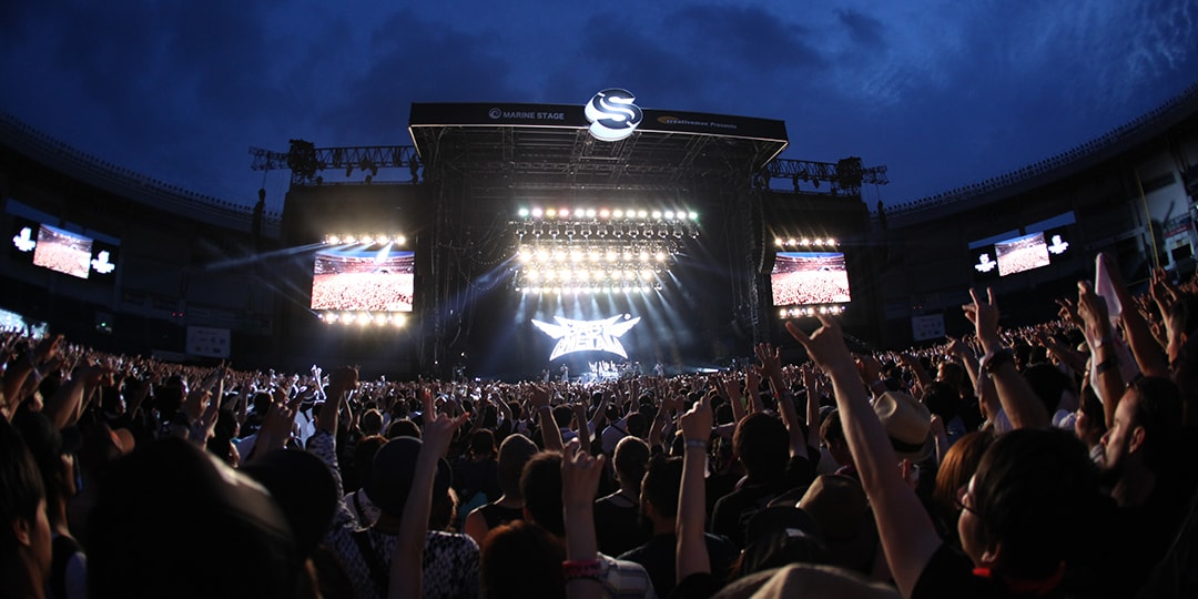 Let's Go to Summer Music Festival ~ SUMMER SONIC ~