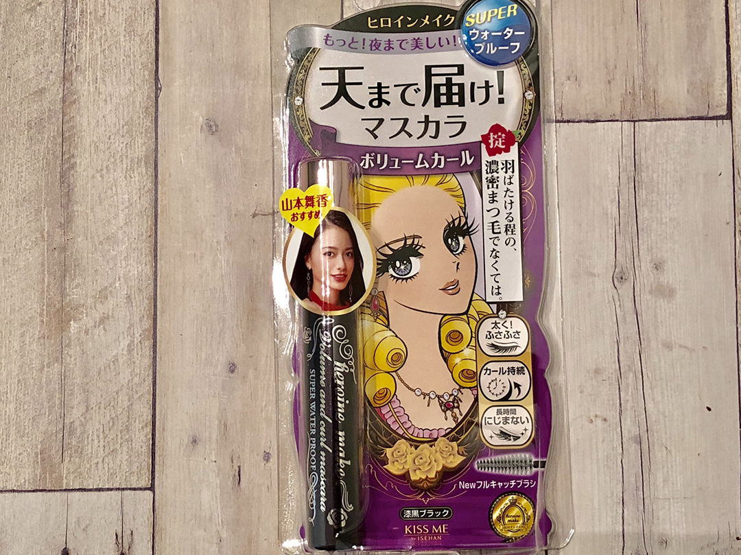 井田Kissme女主角浓密型防水卷翘睫毛膏