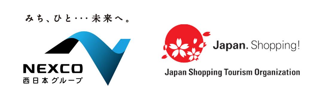 目前正在舉辦支援於西日本進行自駕旅行的「中國・四國綠色駕車活動」。