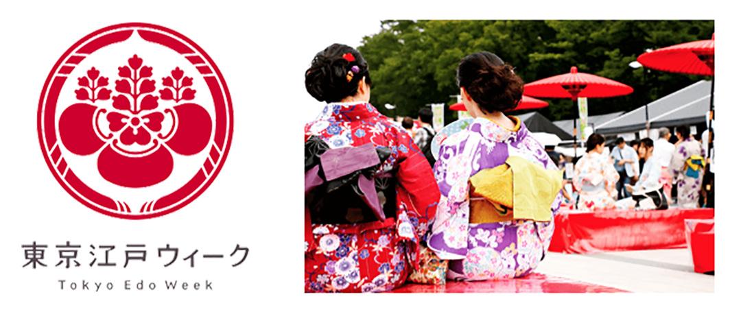 之前也曾舉辦可獲得前往日本的來回機票、與日本文化體驗活動!