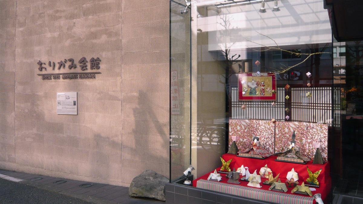 御茶之水 折纸会馆