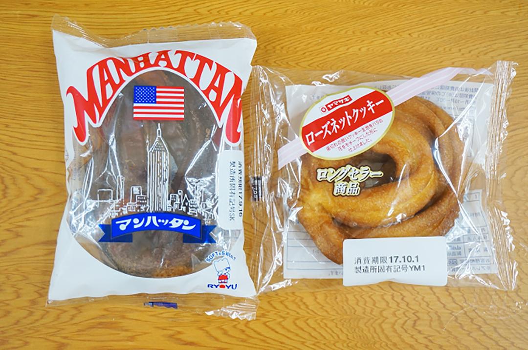 九州名物ご当地パン『マンハッタン』ってどんなパン?