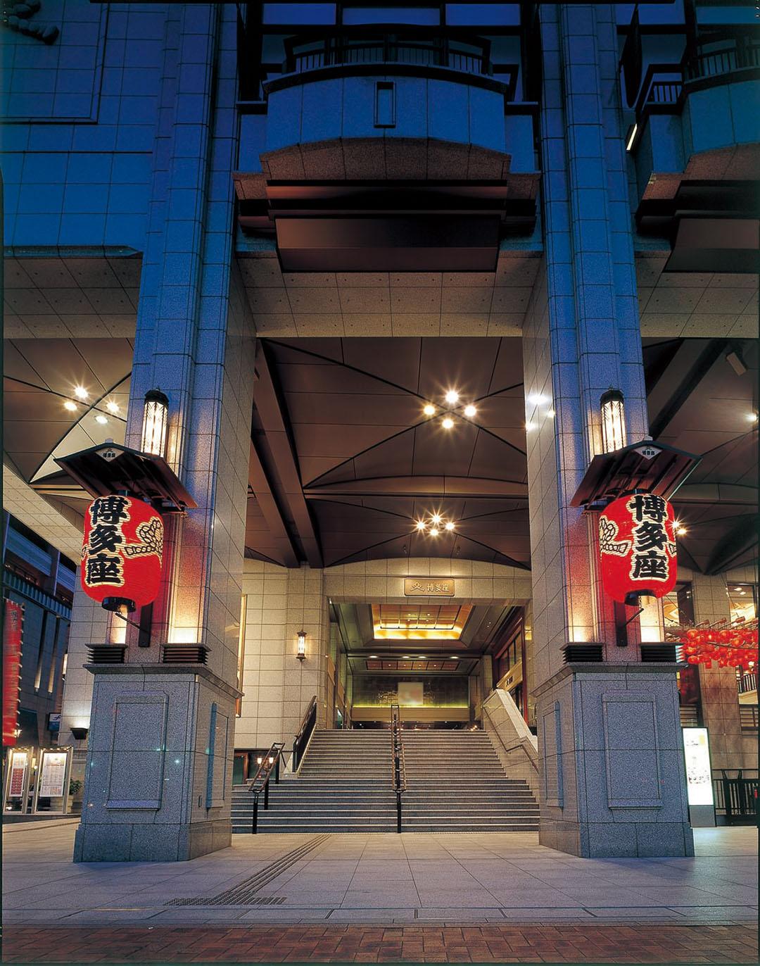 Hakataza Theatre