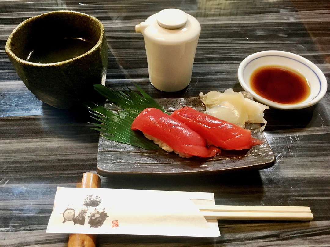 Don't only order maguro