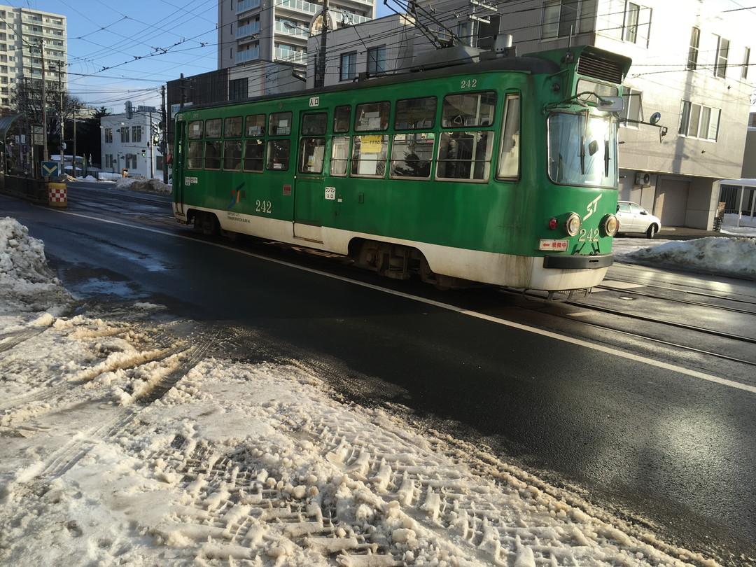 Bonus: The Streetcar