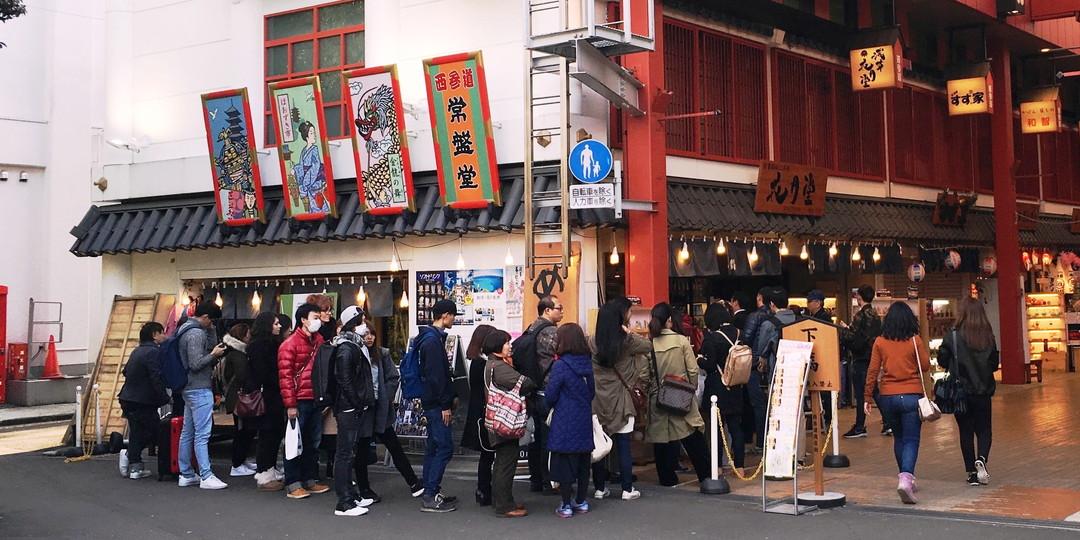 Top 5 Things to Eat When Visiting Asakusa