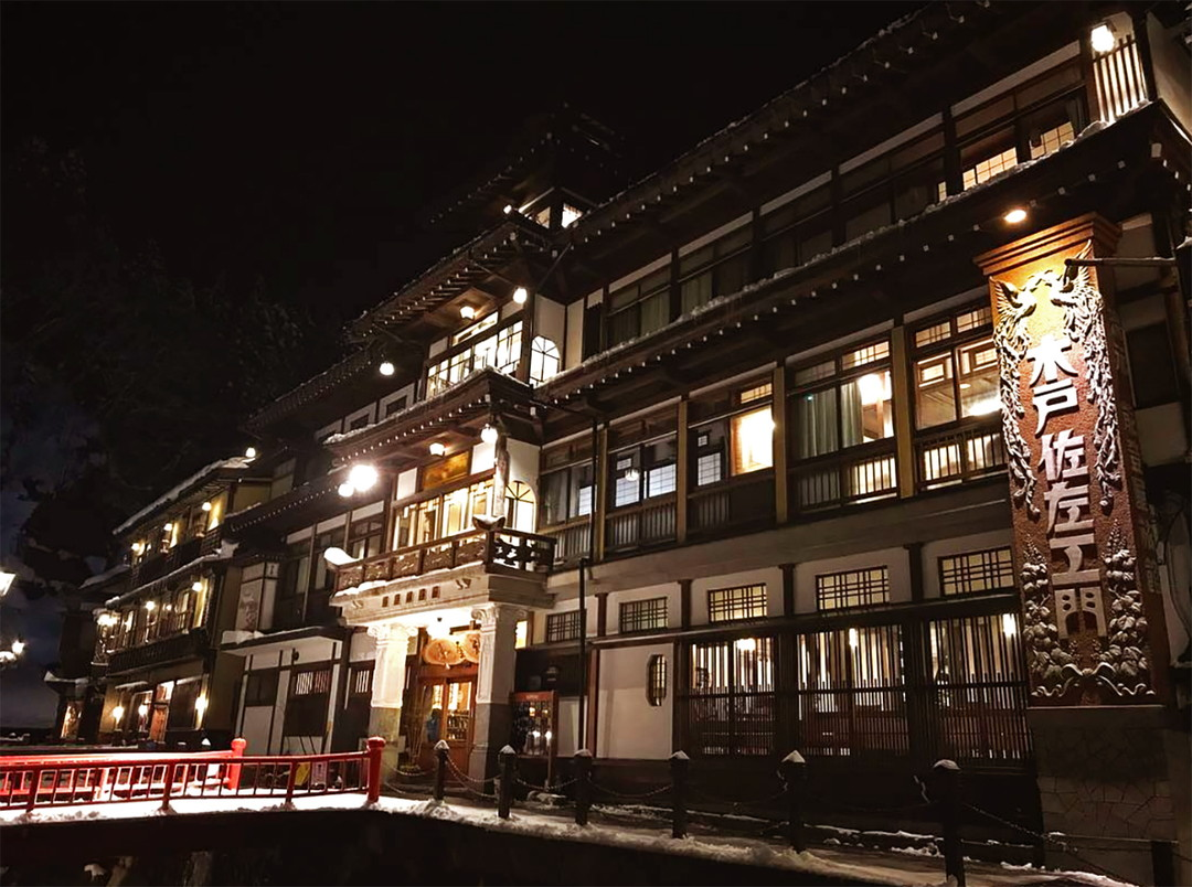 Notoya Ryokan – Spirited Away