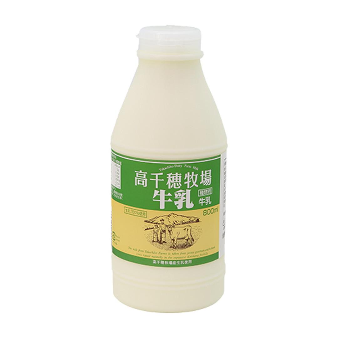 ひと口飲めば、納得のおいしさ! 高千穂牧場牛乳