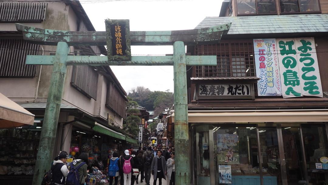 가마쿠라・에노시마