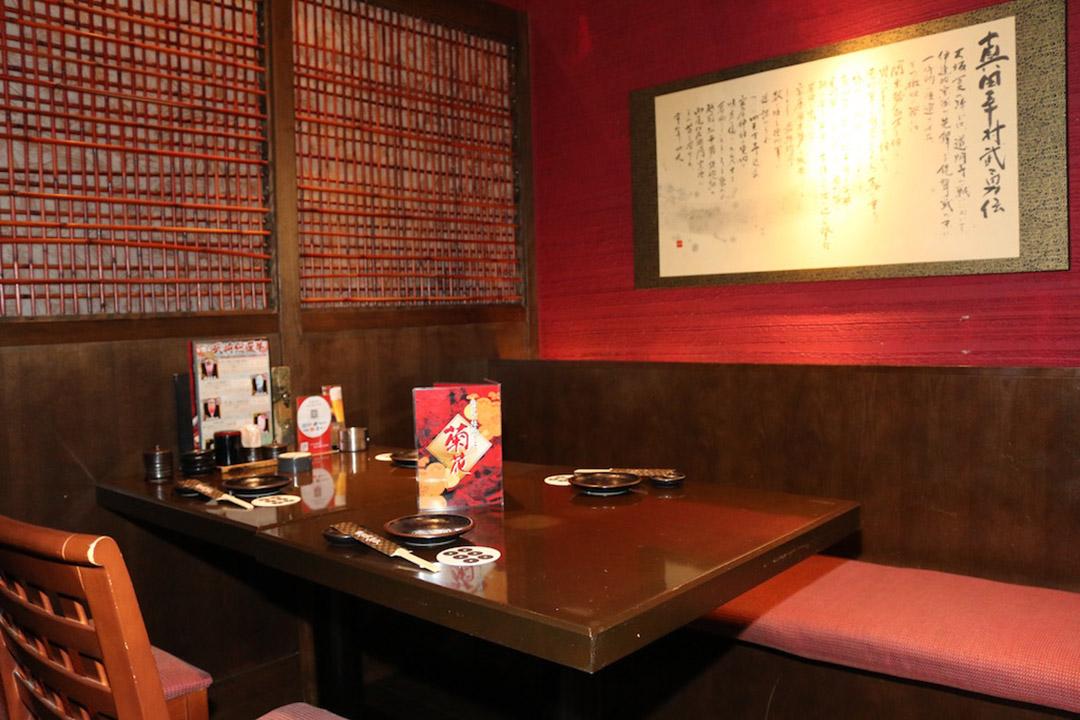 悠闲舒适的包房。以大阪之阵为主题的区域
