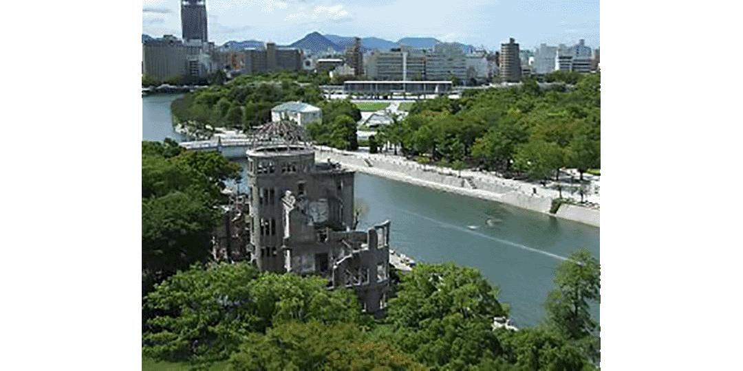 戦争の悲劇を伝える遺跡、原爆ドーム