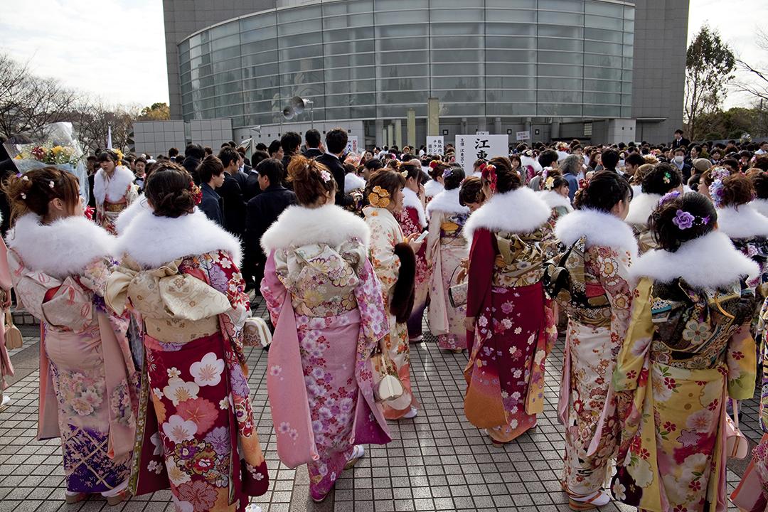 When do you wear a kimono?