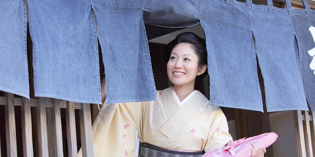 What is a traditional Japanese costume, Kimono?