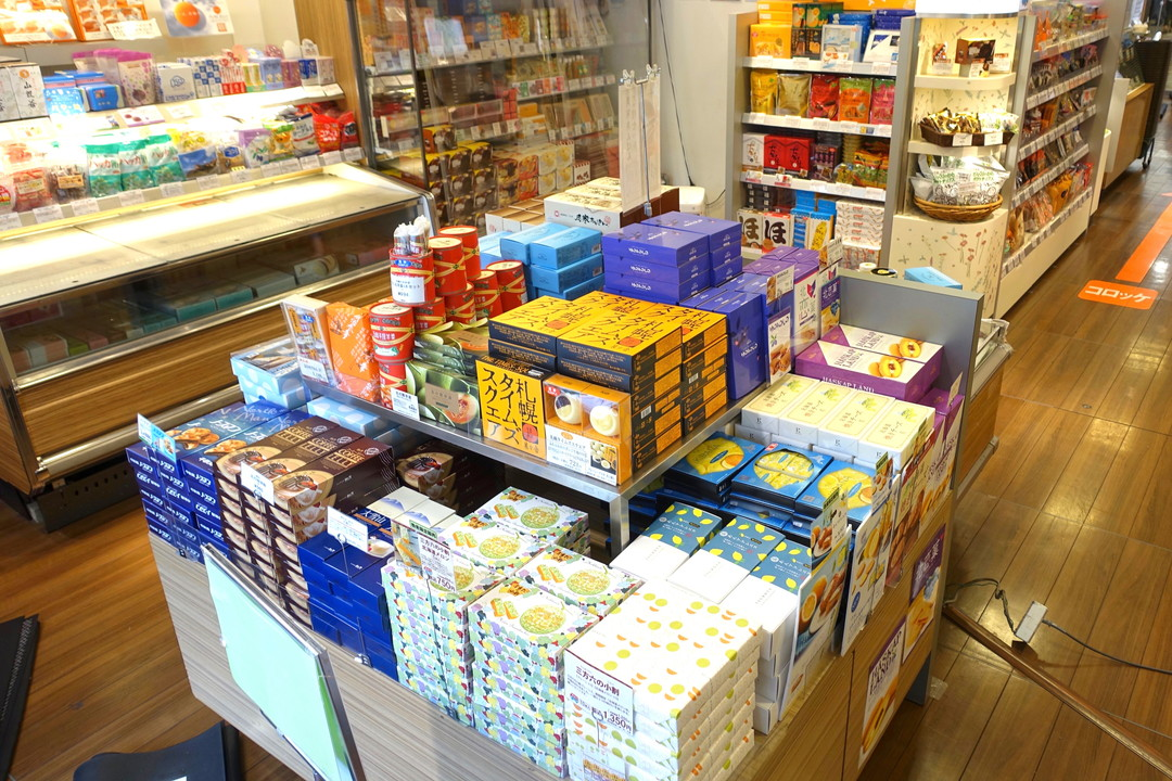 Let's get delicacies from Hokkaido in Yuraku-cho, Tokyo!