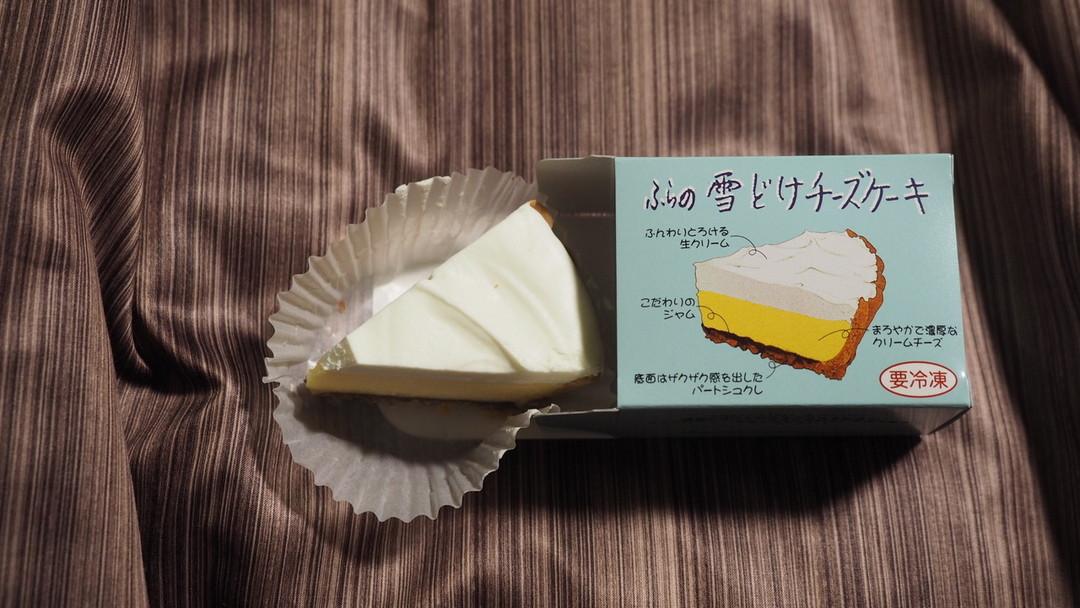우유 및 치즈 디저트