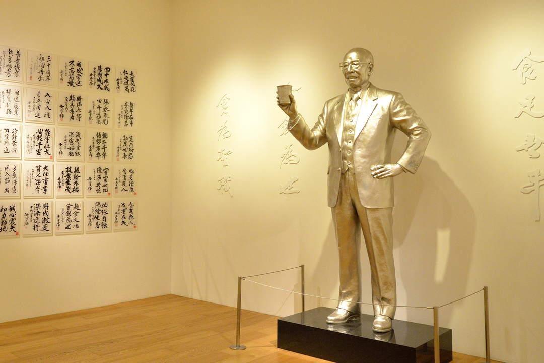 「カップヌードルミュージアム 横浜」ってどんなところ?