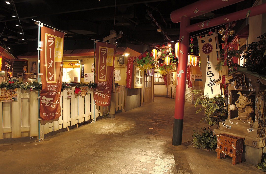在车站旁就能享用到的极致拉面【札幌拉面共和国】