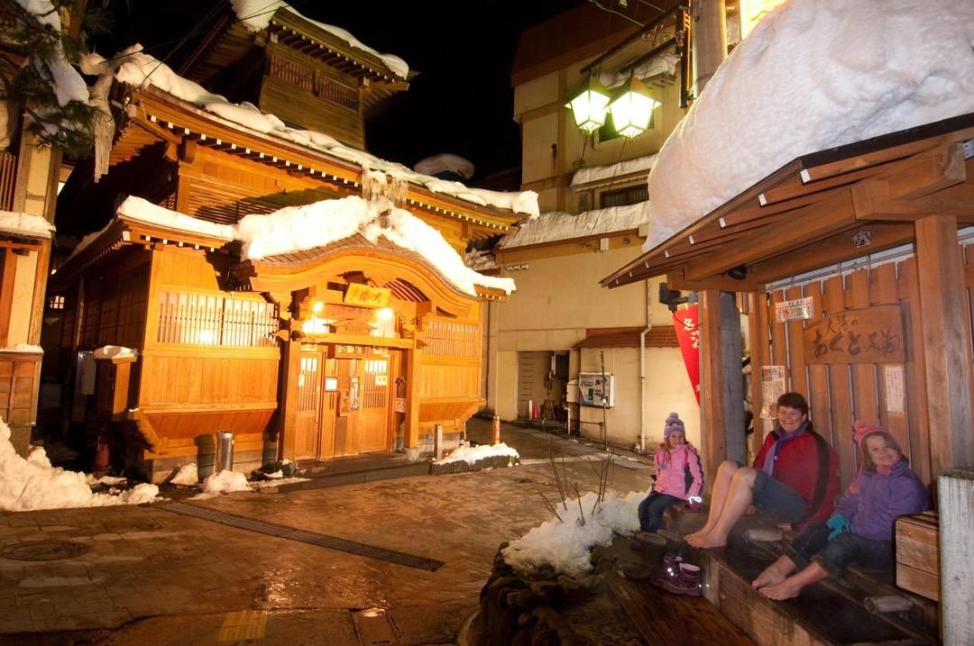 Public onsen (hot springs)