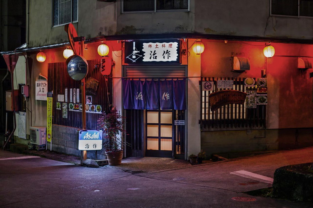 Traditional restaurants