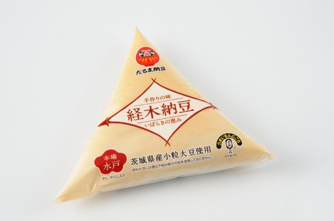 Nostalgic Triangular Wrapping