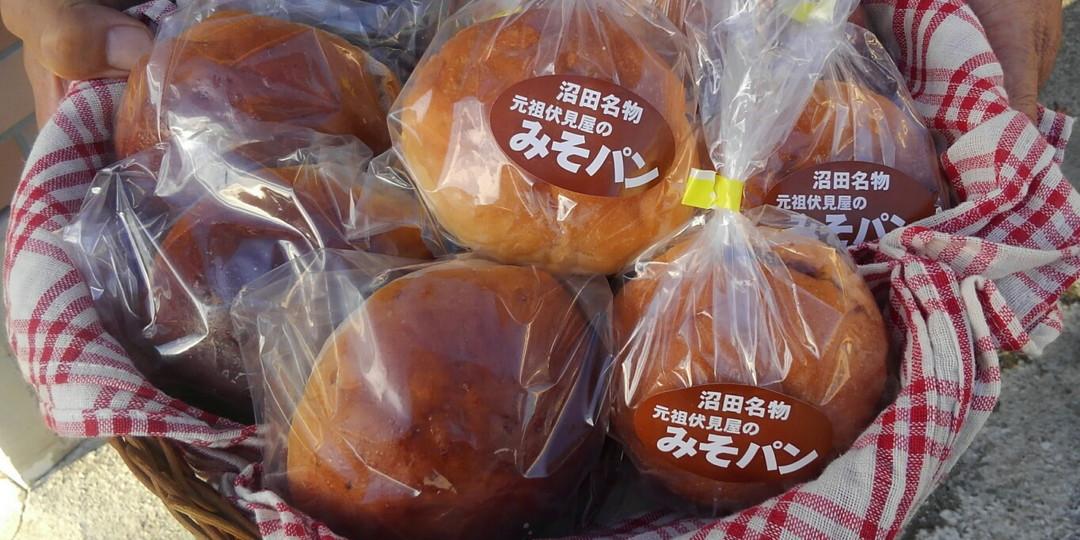 누마타(沼田) 명물, 소박하면서도 깊은 맛의 원조 미소(일본 된장) 빵