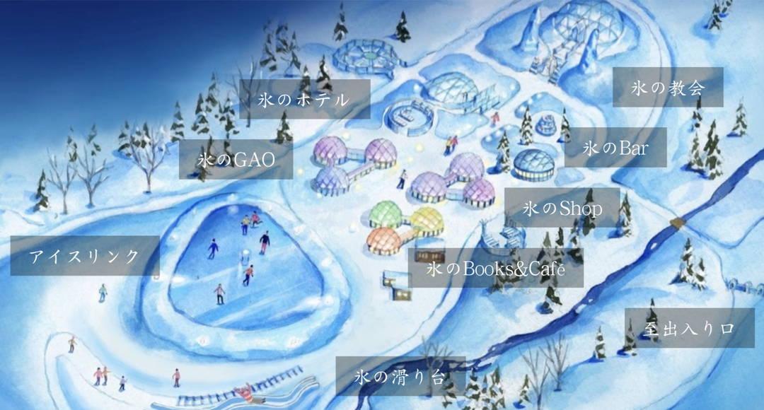 街全体がまるごと氷!「アイスヴィレッジ」