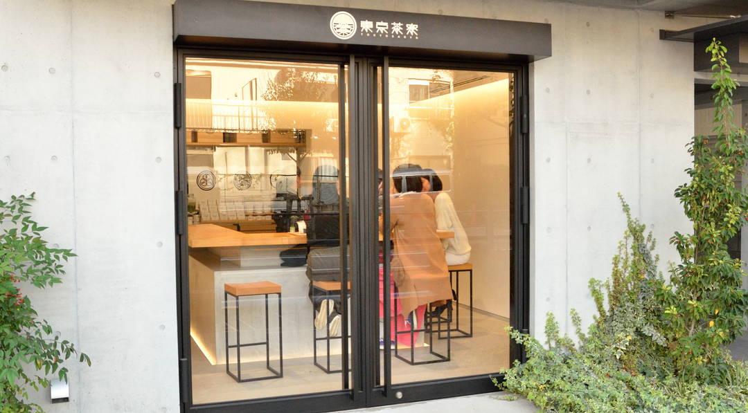 【东京茶寮】全球首次!?  手冲日本茶饮用对比