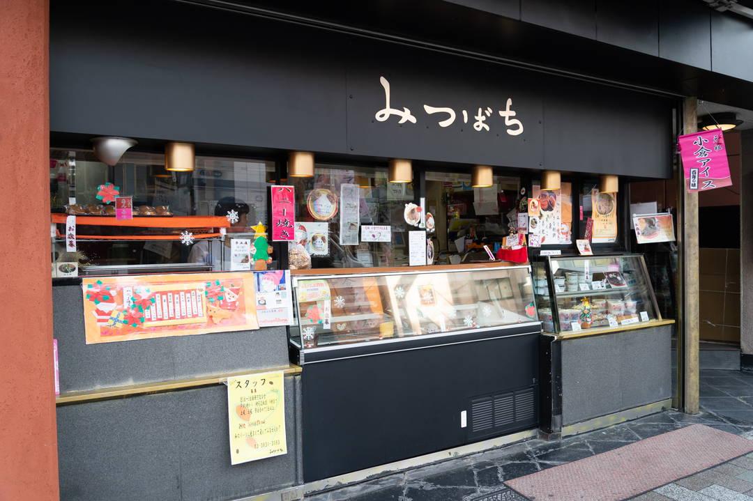 【蜜蜂】偶然诞生的名品日式甜点  那位文豪是甜党!?