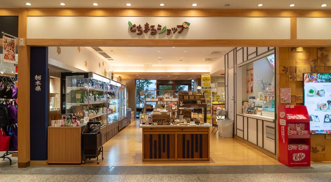 【3大关东商店彻底比较篇】在东京可以买到!人气直销商店巡游记Vol.3