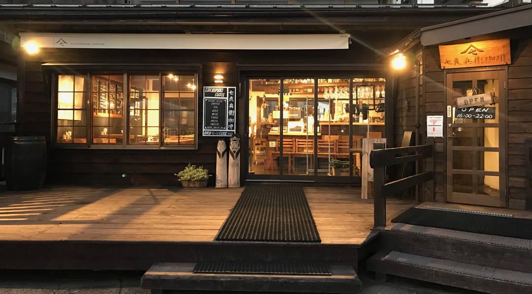 【野泽温泉的必吃美食&礼品】在有历史的名汤寻找流行&经典的美食
