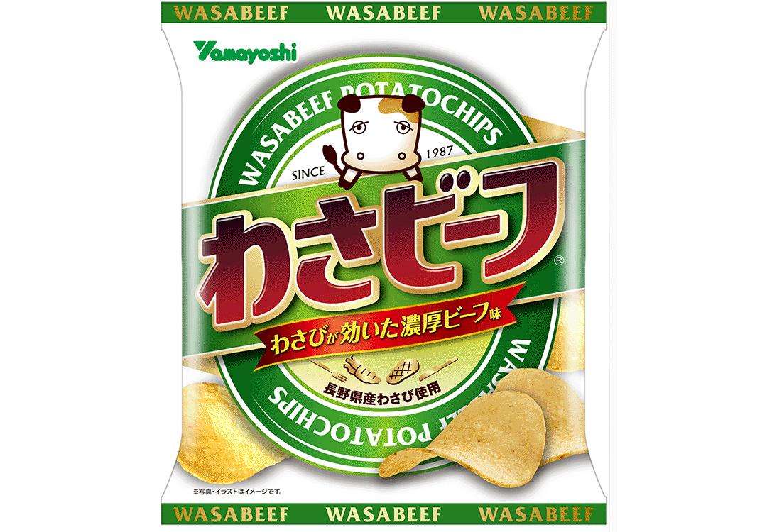 芥末牛肉味薯片