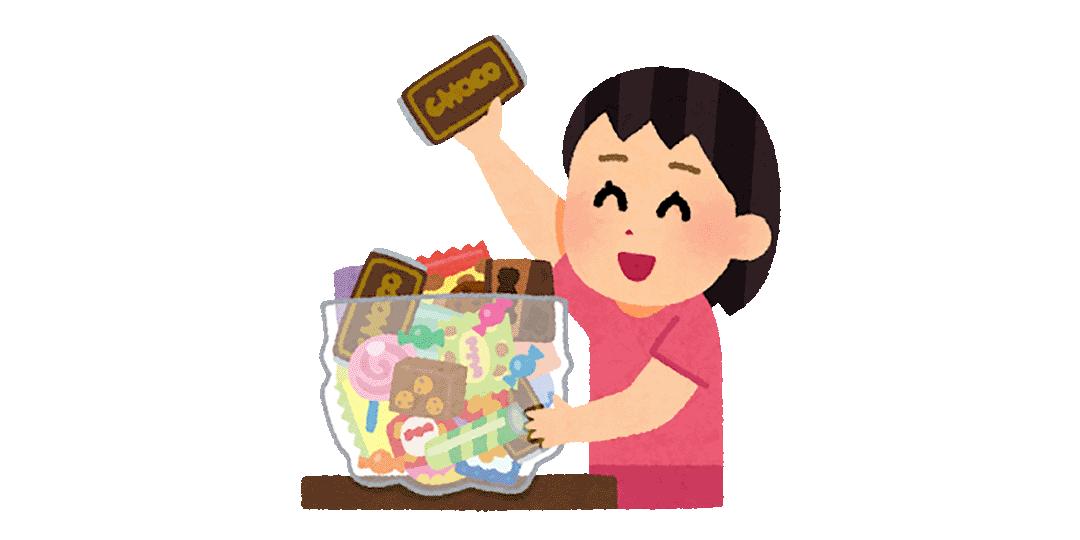 """在街上的超市和便利店能买到的""""能让人开心的适合送人的零食""""【巧克力篇】"""