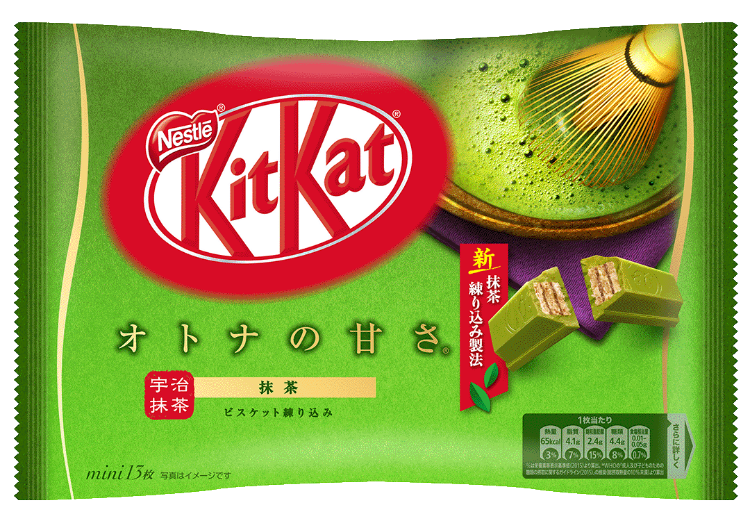 抹茶Kitkat