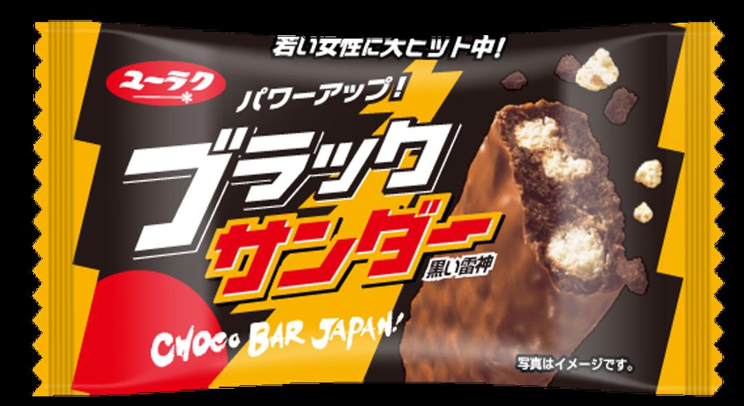 BLACK THUNDER 黑雷神巧克力