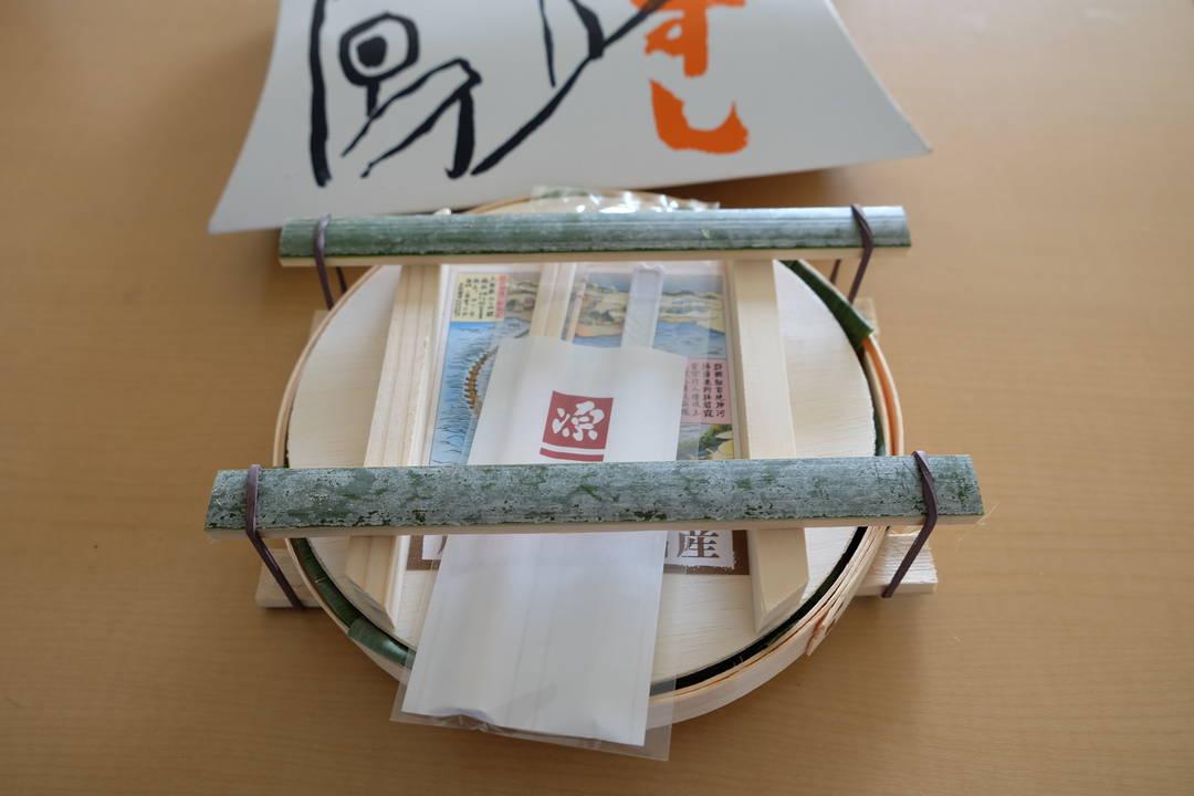 5. 被一整面的三文魚粉紅色震撼到了【鱒魚壽司】1400日元