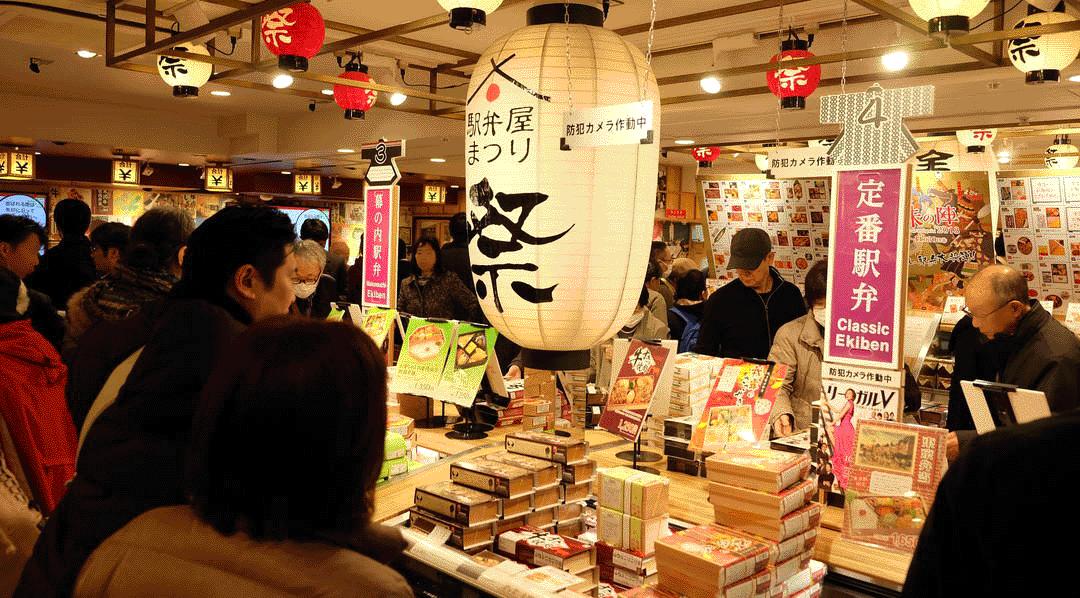 """【東京站】猶豫不決的話,就推薦這個!""""駅弁屋 祭""""的10種車站便當"""
