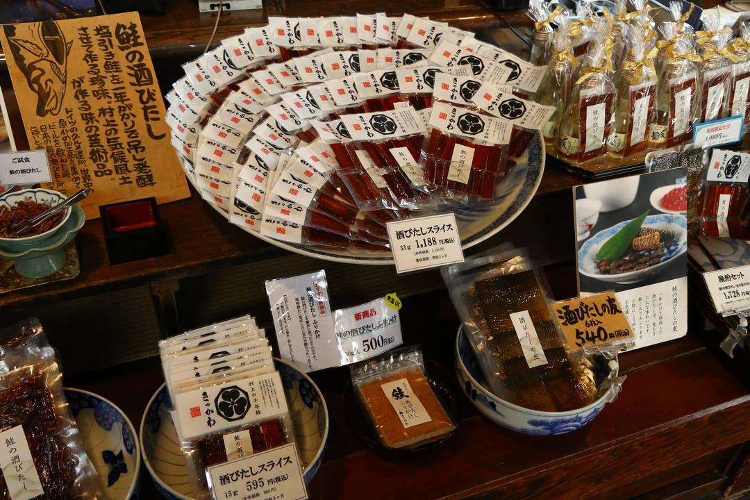 お土産の一番人気は、一年かけて作られる「鮭の酒びたし」