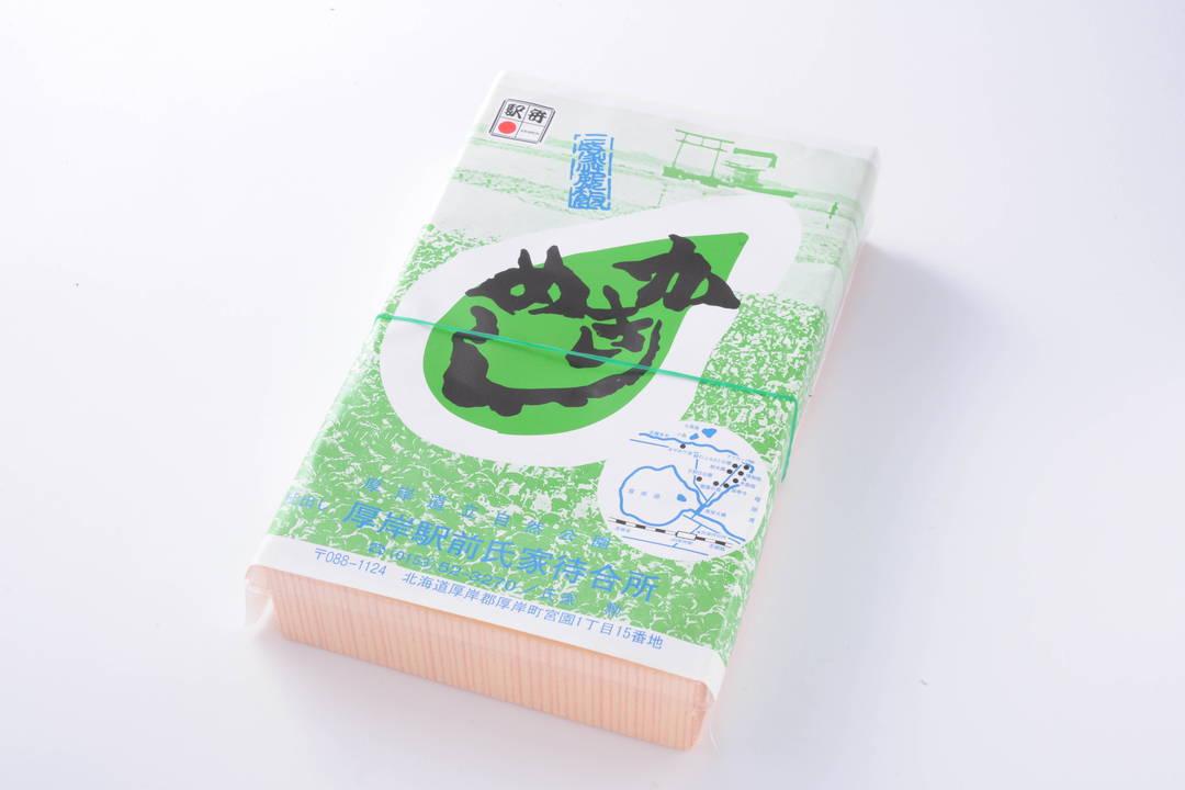 2. 北海孕育的浓郁香味的【生蚝饭】1080日元