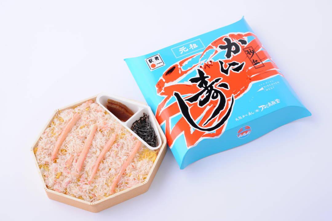 7. 绝品! 使用日本海的螃蟹的【元祖螃蟹饭】1150日元