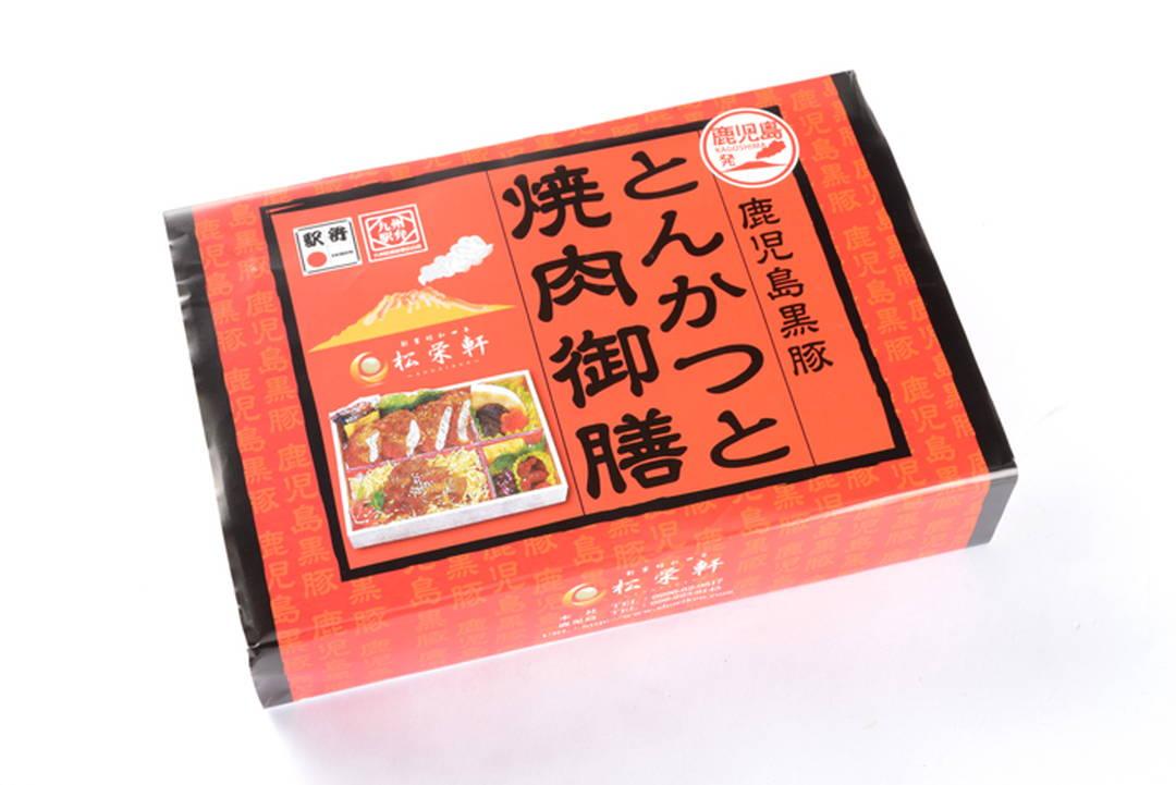 8. 想补充体力的话就吃【鹿儿岛黑猪  炸猪排和烤肉御膳】1200日元