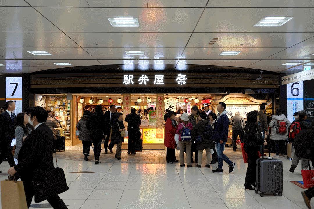 车站便当的奥林匹亚竞赛【駅弁屋 祭】