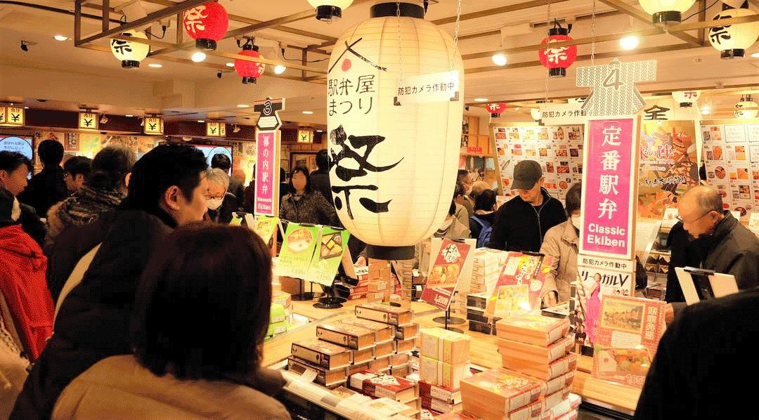 """【东京站】犹豫不决的话,就推荐这个! """"駅弁屋 祭""""的10种车站便当"""