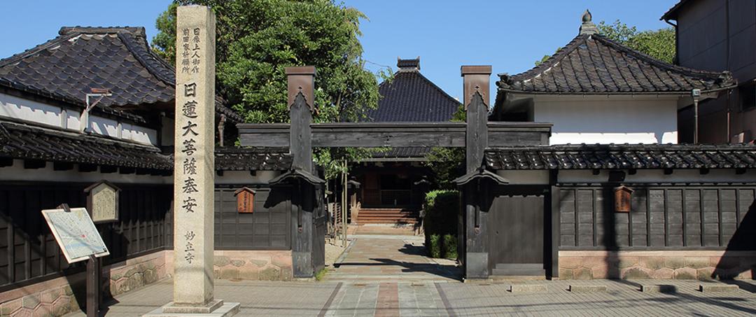 Like a ninja's mansion full of tricks Myoryu-ji Temple