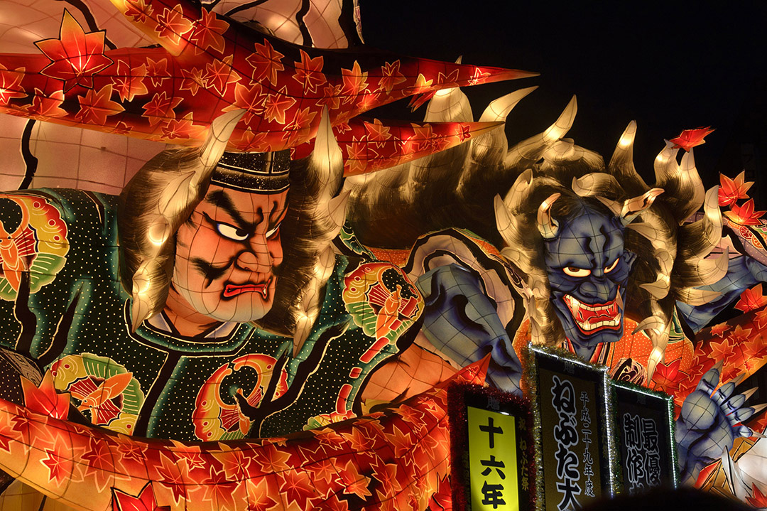 아오모리 네부타 축제